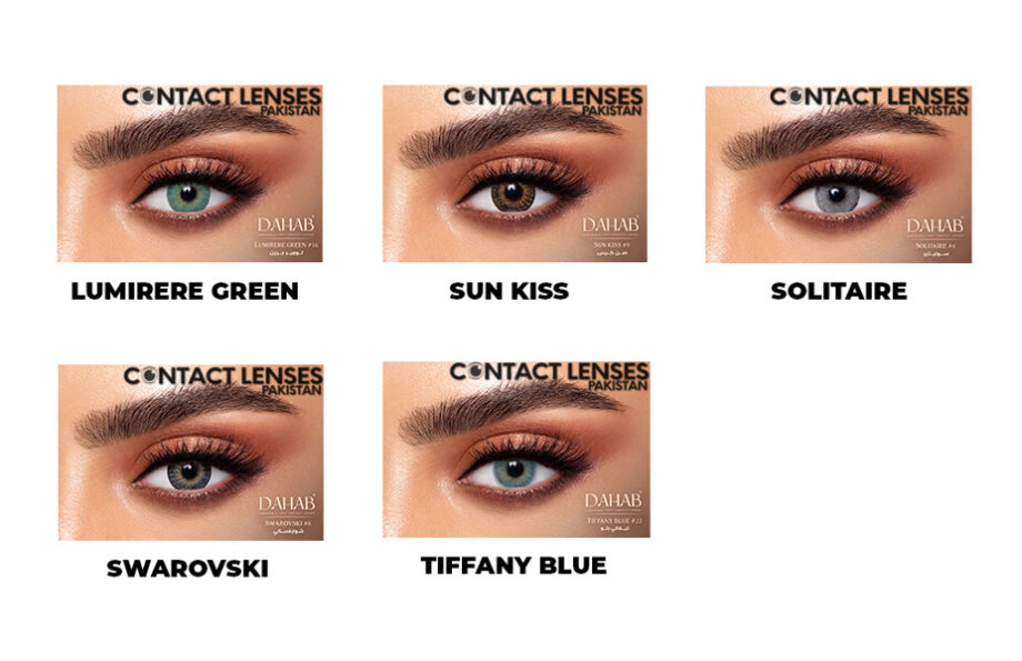 Dahab Gold Contact Lenses price in pakistan